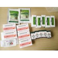 High Purity Children Li Zhu 2000iu / 5000iu HCG Injections For Weight Loss