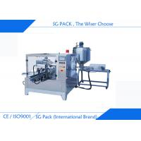 China Automatic Liquid Packaging Machine , Pre Made High Speed Pouch Packing Machine wholesale