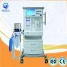 China Veterinary Equipment Me 6A Veterinary Anesthesia wholesale