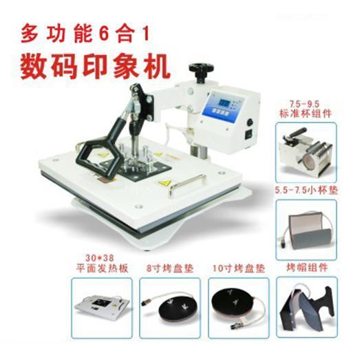 rent heat press machine