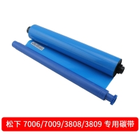 Buy cheap Fax Film For Panasonic 7006 7009 3808 3809 KX-FP706CN 709CN from wholesalers