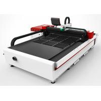 China Water Cooling Metal Laser Cutter For Stainless Steel / Aluminum / Iron / Copper wholesale