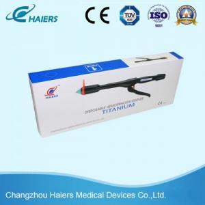 Quality TST Hemorrhoidal Circular Stapler 34mm or 32mm Similar to JNJ for sale