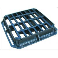 China Wedge Seated Non-rock Design C250 Gully Gratings Hinged Make In China wholesale