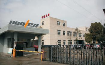Yuyao Norton Electric Appliance Co., Ltd.