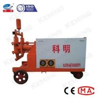 China Double Cylinder 15kW 8m3/H Mortar Cement Grout Pump wholesale