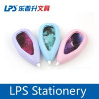 China fantastic stationery with cute appearance good quality90104 wholesale