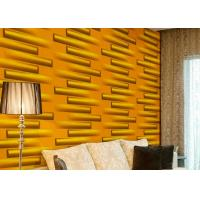 China Removable Decorative Wall Panel 3D Wallpapers For Home Wall Decor Green / Yellow / White wholesale