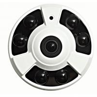 China 1.3MP 360degree IP panoramic Camera with dewarping and tripwire function wholesale