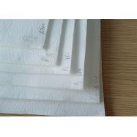 China Polypropylene / PP / PE filter fabric water repellent material for galvanic industry on sale