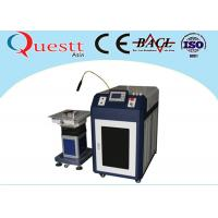 China 500W Jewelry Fiber transmission Laser Welder Machine for Mould Repairing wholesale