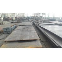 China C45 Q235 A36 Hot Rolled / Cold Rolled Ms Carbon Steel Plate Prime Iron And Steel Plate / Sheet on sale
