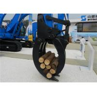 China Hyundai Excavator Mechanical Wood Grapple /  Wood Grab For Excavator wholesale
