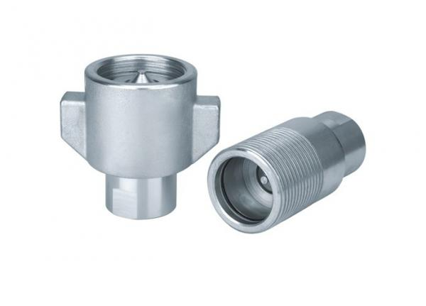 Quality Hydraulic Threaded Quick Connect Coupling Compatible with Sniptite 75 series for sale