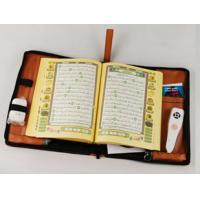 China Voice flash,  Audio,  Mp3 Arabic Holy Quran Ebook Pen with English and Chinese translation wholesale