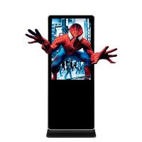 China 42 Floor Standing 3D Hologram Display Case With Cosmetic Glass Free Naked Eye on sale