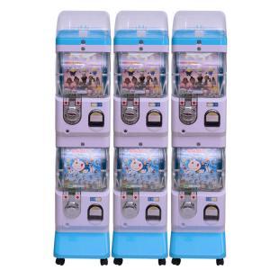 China Capsule Toy Gashapon Bouncy Ball Vending Machine  One Year Warranty wholesale