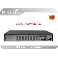 Buy cheap Hybrid 3531A + 8G AHD CCTV DVR high definition / UTC control digital video recorder for cctv from wholesalers