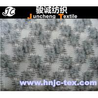 China China high-density 3D polyester fabric with four combs pattern for sofa/cloth manufacturer wholesale