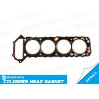 China New Engine Cylinder Head Gasket Stone For Nissan 240SX Axxess D21 Pickup Stanza 11044-40F00 wholesale