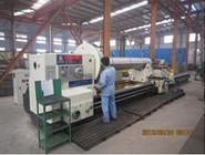 Hengbon  Industrial  Co.,Ltd