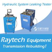 Buy cheap 220V 50HZ 0.5KW Transmission Test Equipment Hydraulic Leaking Tester from wholesalers