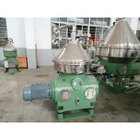 China Fully Automatic Centrifugal Oil Water Separator / Vacuum Disc Stack Separator on sale