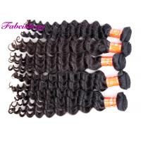 China Grade 9A Virgin Malaysian Curly Hair Extensions Loose Wave With Cuticle Intact wholesale