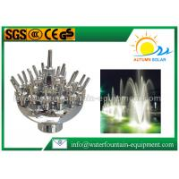 China Three Layer Pond Spray Nozzles , Water Jet Nozzles For Fountains Fireworks Shape wholesale