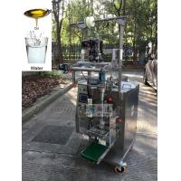 China Durable 1-100ml Juice Packing Machine , Liquid Filling And Sealing Machine on sale