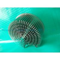China Extrusion Led Downlight Heat Sink Aluminum Siver Color,Round Shape wholesale