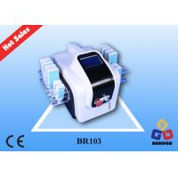 12 Pads Mitsubishi Diodes Laser Liposuction Machines With Optional OEM Factory service