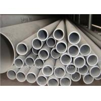 China Round Seamless Stainless Steel Pipe 310S 1 Inch - 15 Inch For Industrial wholesale