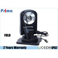China 55W Search HID Search Lights 360 Degree 180 Degree Wireless Remote wholesale