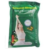 China Original MZT Meizitang Soft Gel Effective Lose Weight Pill With Anti Fake Code wholesale