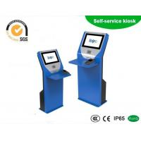 China ATM Machine Intelligent Bank Self Service Kiosk With CE, ROHS, ISO, CCC Certification wholesale