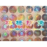China white number stickers wholesale