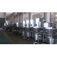 China SS304 SS316  Fluid Bed Wet Granule drying  Machine PHARM , FOODSTUFF wholesale