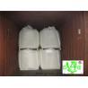 China 36 cps Min anionic carboxymethyl guar nonionic white pale yellow powder wholesale
