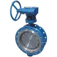 China Double Eccentric Butterfly Valve Wear - Resisting Sealing Small Torque wholesale