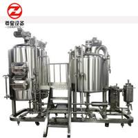 China alcohol making machine beer brewery equipment beer brewing equipment wholesale