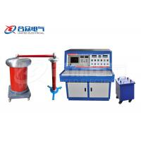 China AC High Voltage Insulation Tester , High Precision Partial Discharge Test System wholesale