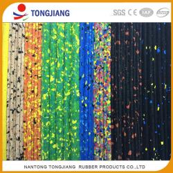 Nantong Tongjiang Rubber Products Co., Ltd