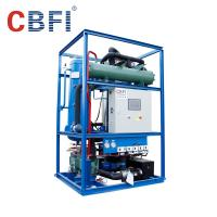China 1 Ton To 40 Tons Daily Capacity Edible Ice Tube Machine For Produce Food Grade Ice wholesale
