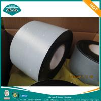 China 0.5mm thickness Butyl Rubber Tape , Pipe Wrapping TAPE BLK or WHT color wholesale