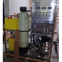 China Drinking Water Seawater Desalination Equipment For Ship Daily Use 1000LPH on sale