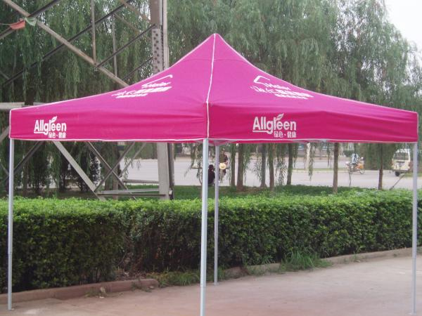 Pink Gazebos Tents Images