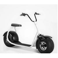 China No - Foldable Harley Electric Fastest Mobility Scooter With Big 2 Wheels Self Balance wholesale