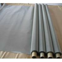China stainless steel wire mesh plain weaving type wholesale