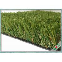 China Kindergarten Artificial Grass Safe For Kids Outdoor Landscaping Grass wholesale